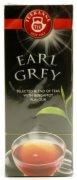 CAJ CRNI  33G EARL GREY
