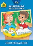 KNJIGA SCHOOL ZONE ZANIMLJIVA MATEMATIKA