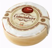 SIR CAMEMBERT 250G VINDIJA